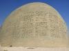 Denkmal der Negev Brigade, Beersheba - Israel >2<