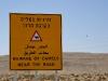 Straßenschild in der Negev Wüste - Israel
